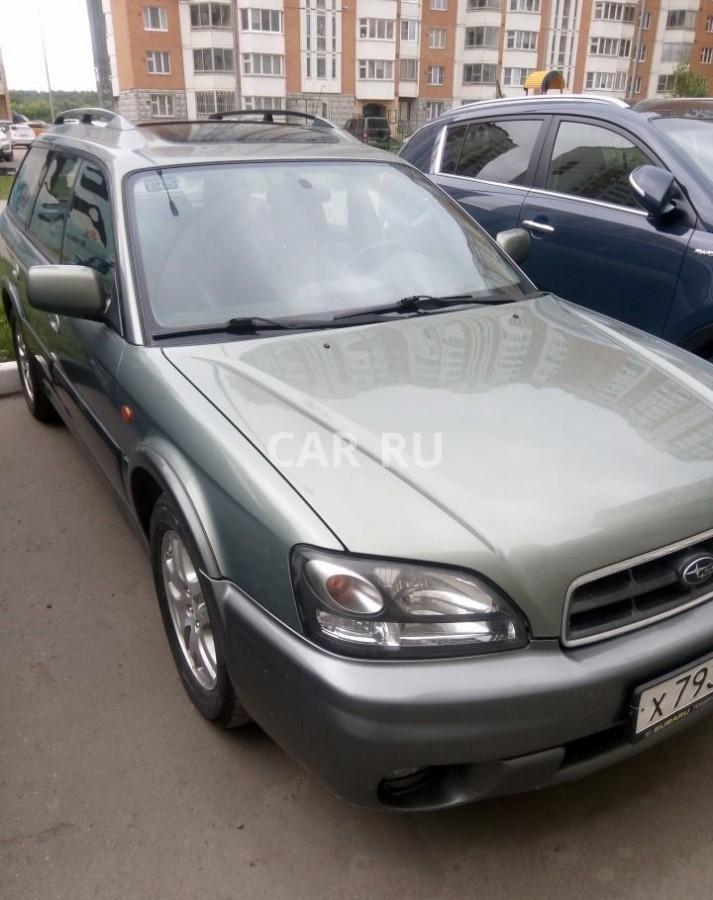 Subaru Outback, Балашиха