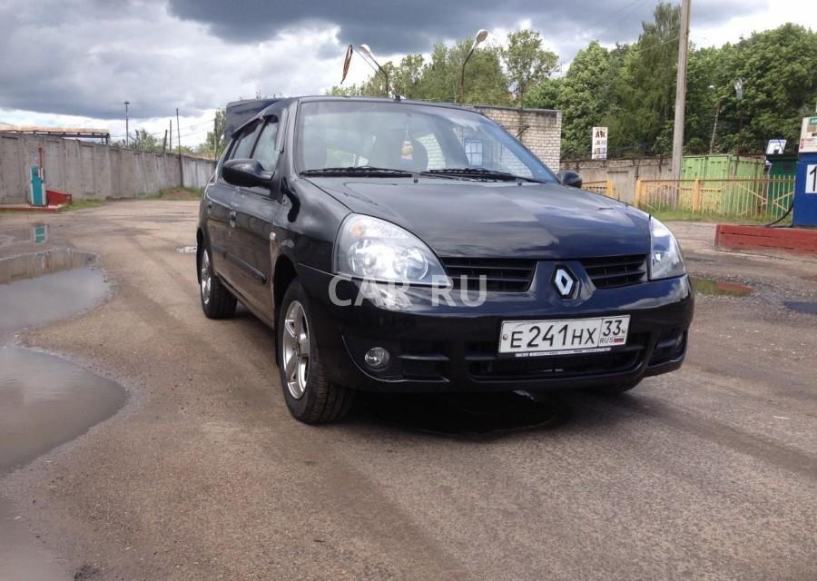 Renault Symbol, Александров