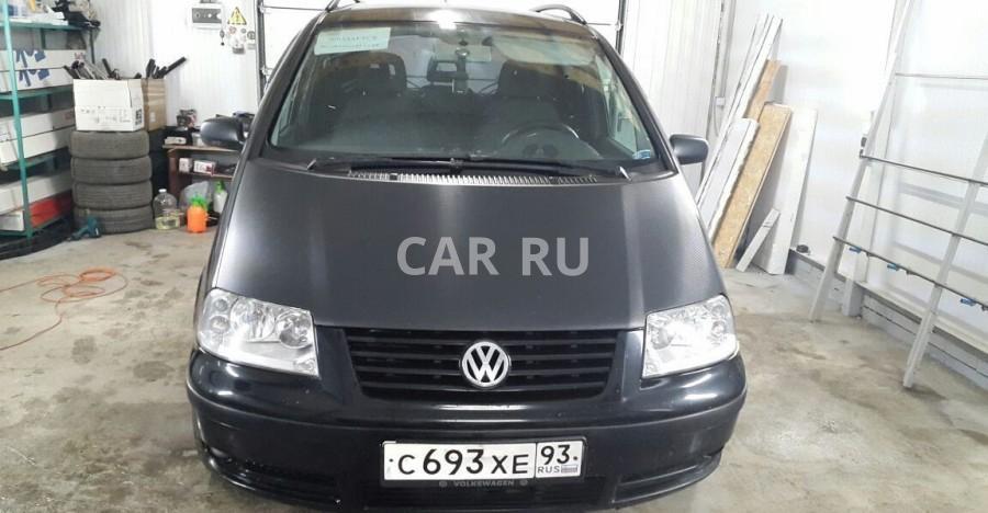 Volkswagen Sharan, Армавир