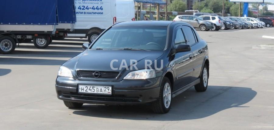 Opel Astra, Архангельск