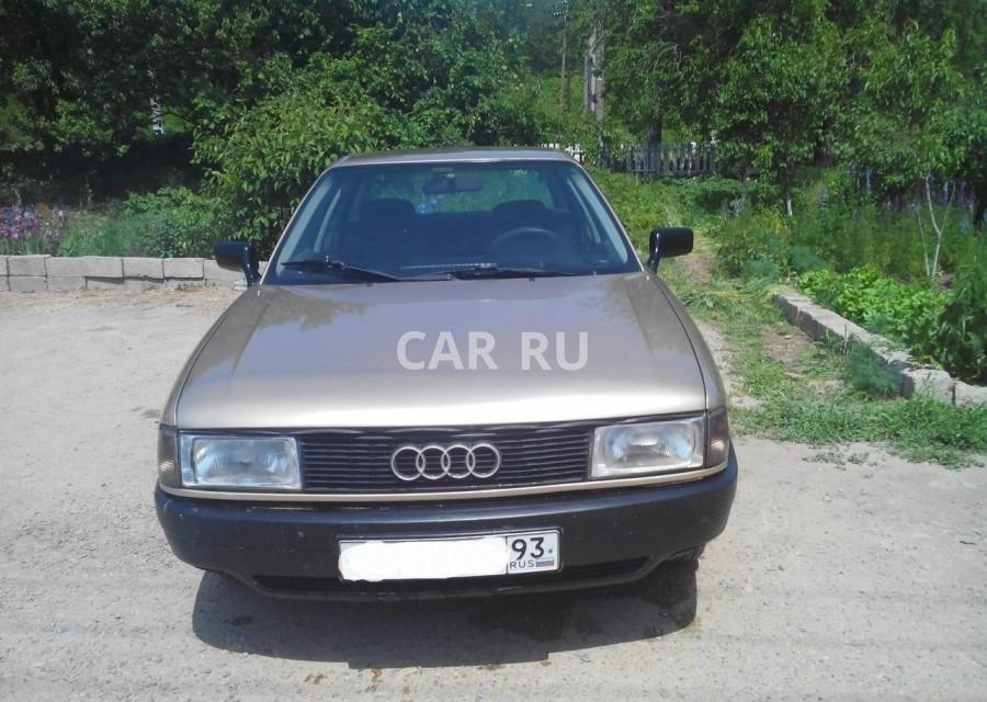 Audi 80, Армавир