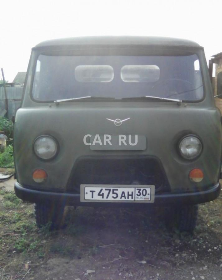 Уаз 390995, Астрахань
