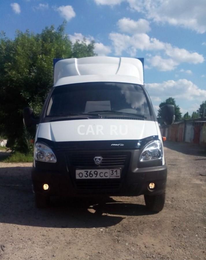 Газ 33023, Белгород