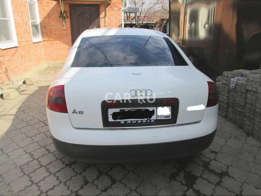 Audi A6, Армавир