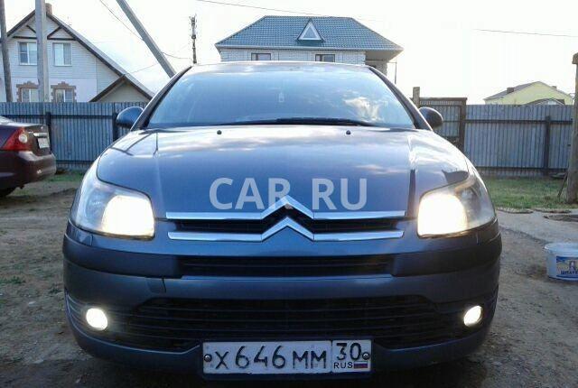 Citroen C4, Астрахань