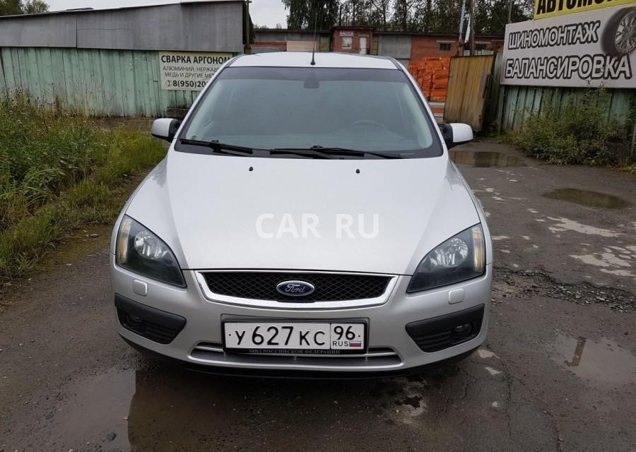 Ford Focus, Асбест
