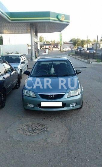 Mazda 323, Астрахань