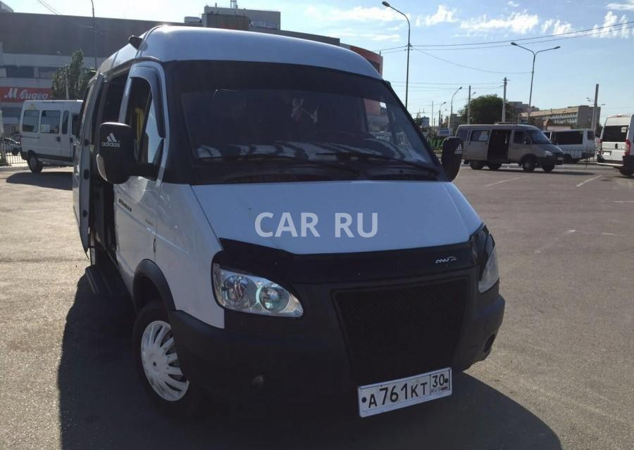 Газ 3221, Астрахань