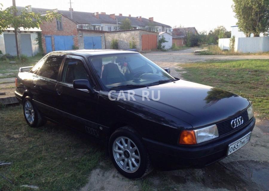 Audi 80, Афипский