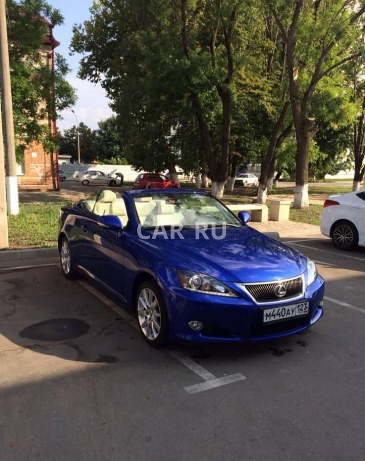Lexus IS, Армавир