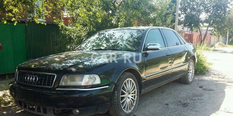 Audi A8, Армавир