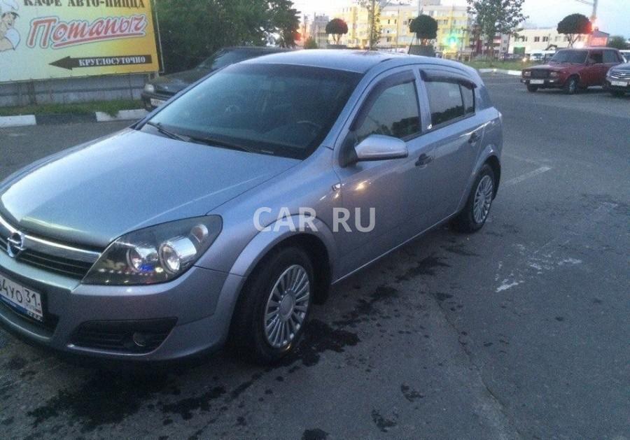 Opel Astra, Белгород