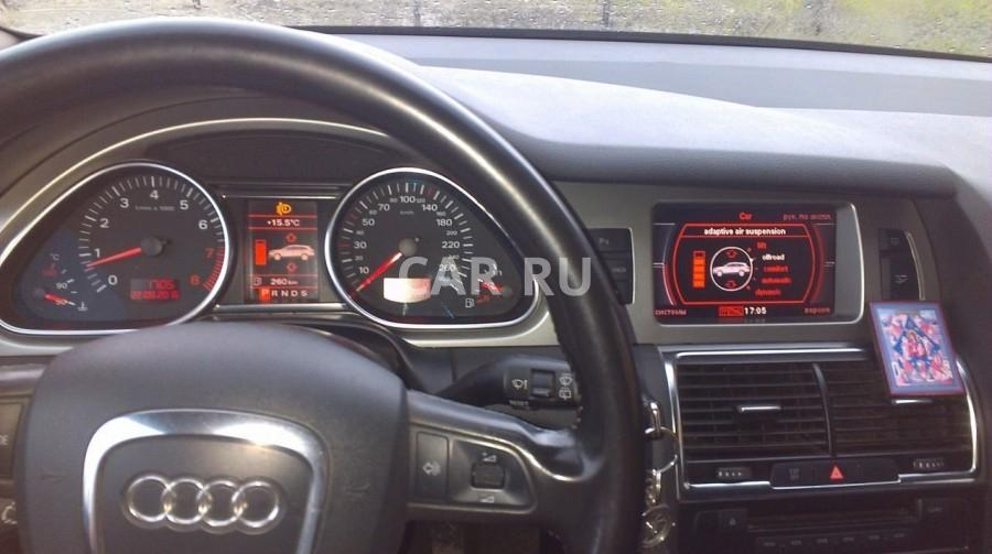 Audi Q7, Апатиты