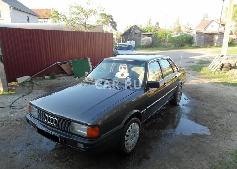 Audi 90, Балтийск