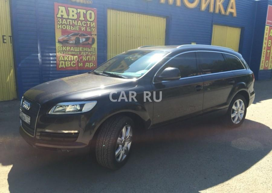 Audi Q7, Астрахань