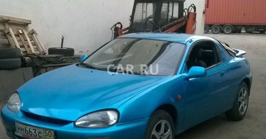 Mazda MX-3, Ардатов