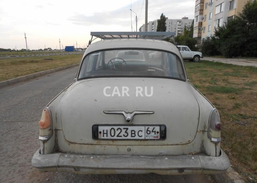Газ Volga, Балаково