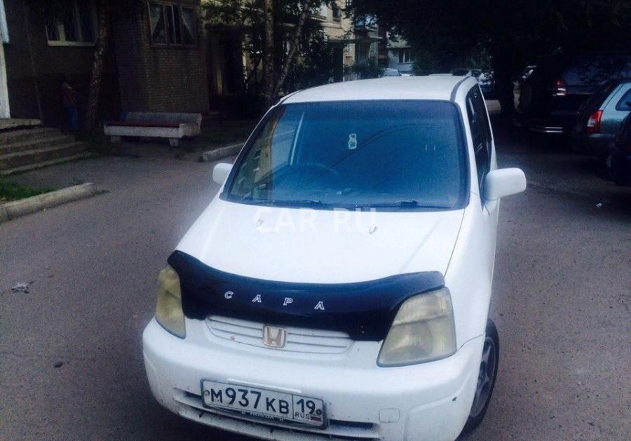 Honda Capa, Абакан