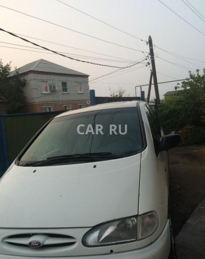 Ford Galaxy, Астрахань