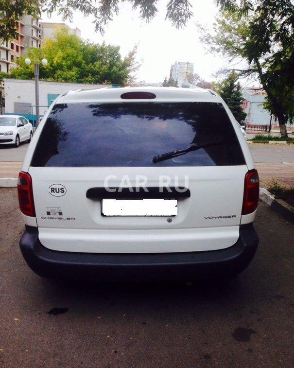 Chrysler Voyager, Белгород