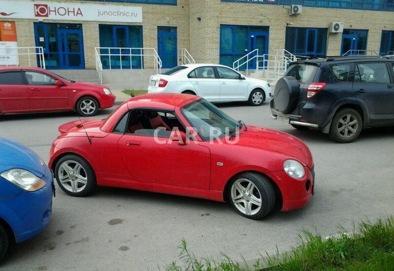 Daihatsu Copen, Азов