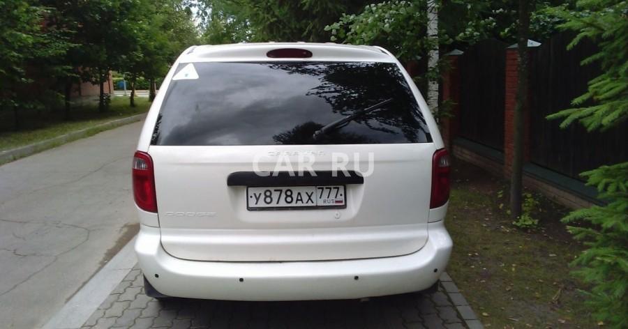 Dodge Caravan, Балашиха