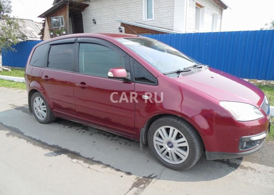 Ford C-MAX, Артёмовский
