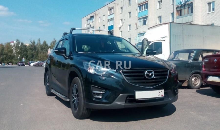 Mazda CX-5, Белгород