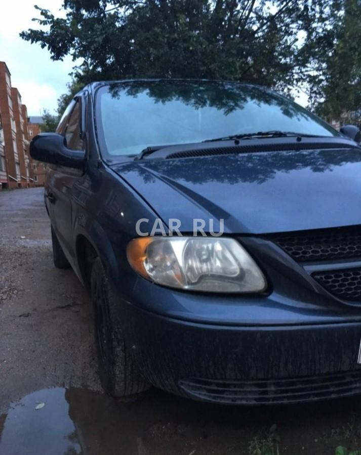 Dodge Caravan, Александров