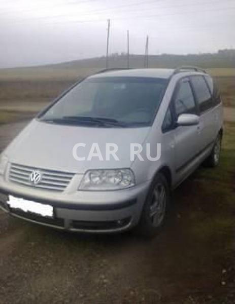 Volkswagen Sharan, Ачинск