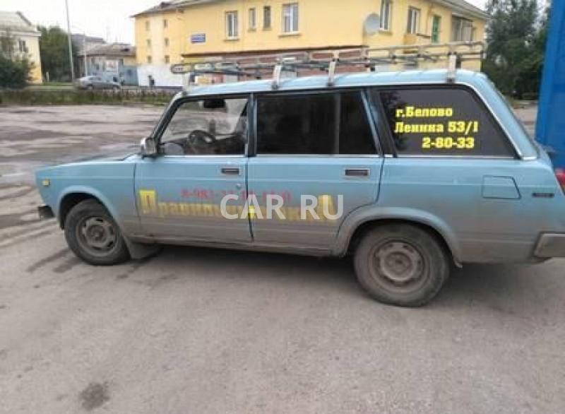Лада 2104, Белово