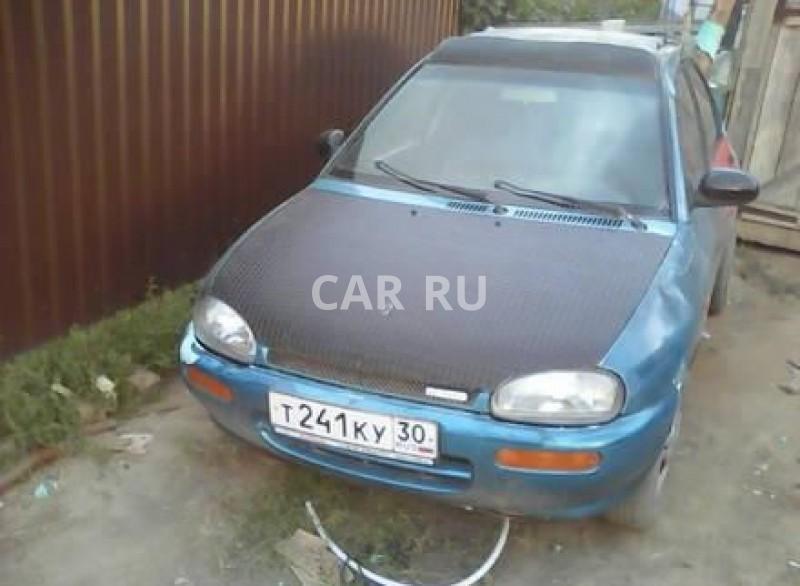 Mazda 121, Астрахань