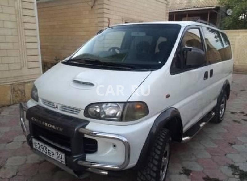 Mitsubishi Delica, Астрахань
