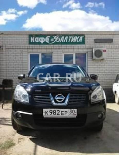 Nissan Qashqai, Астрахань