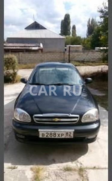 Chevrolet Lanos, Белогорск