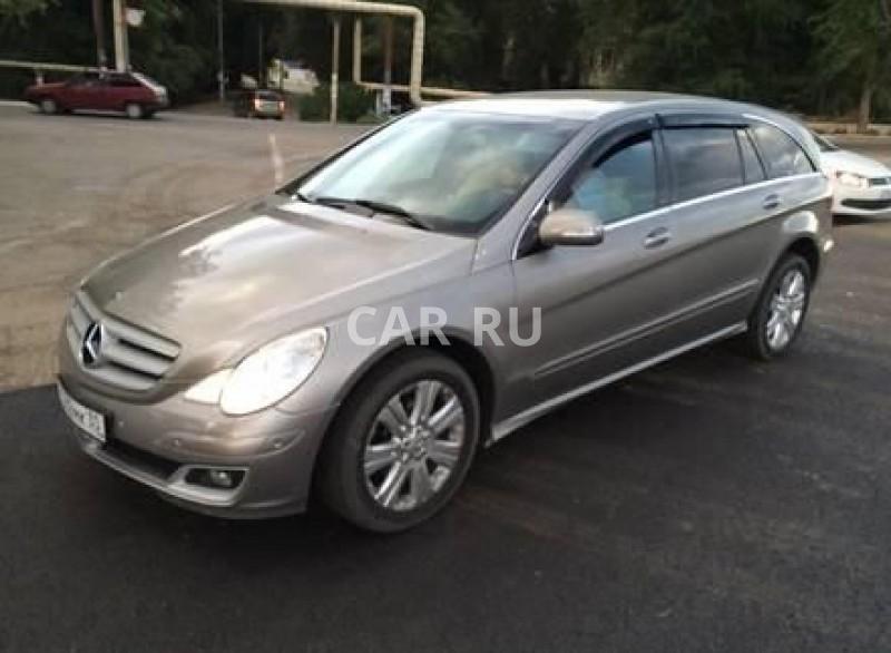 Mercedes R-Class, Астрахань