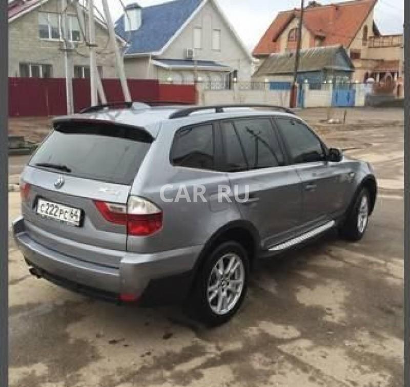BMW X3, Балаково
