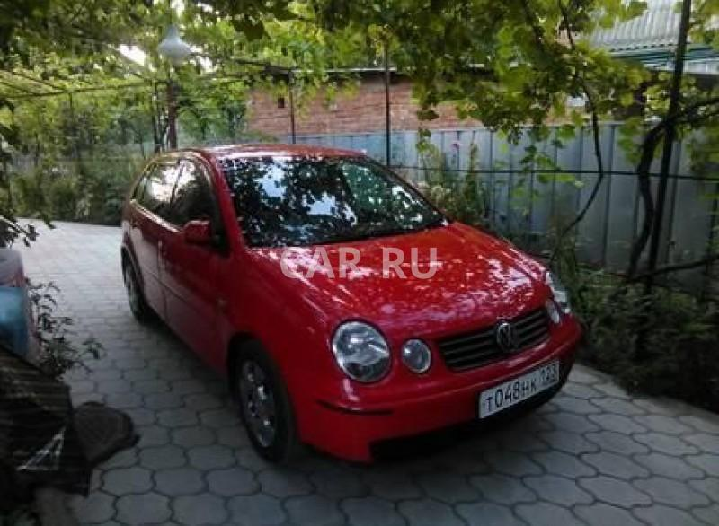 Volkswagen Polo, Абинск