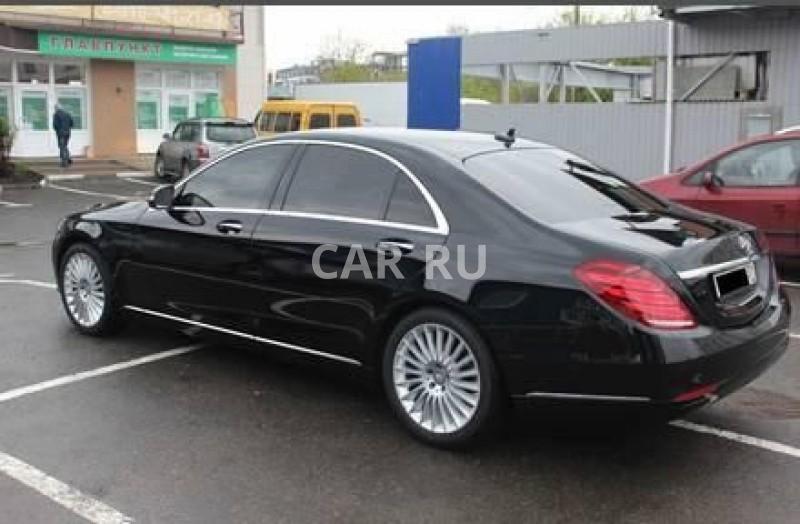 Mercedes S-Class, Белгород