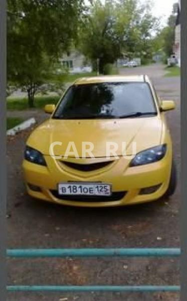 Mazda Axela, Арсеньев