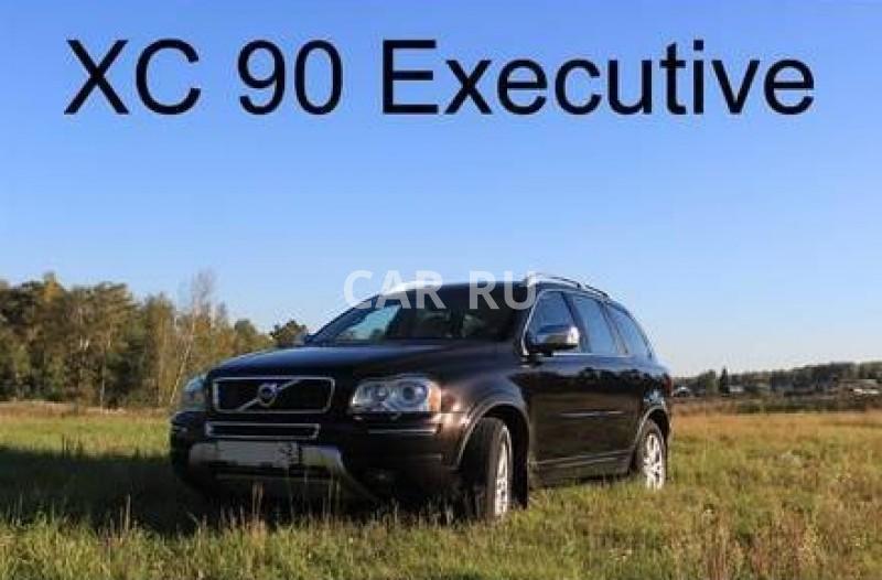Volvo XC90, Белово