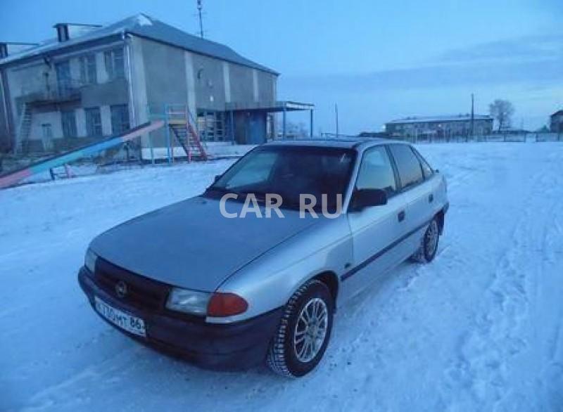Opel Astra, Барабинск