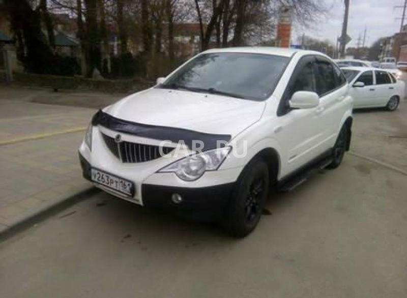 Ssang Yong Actyon, Армавир