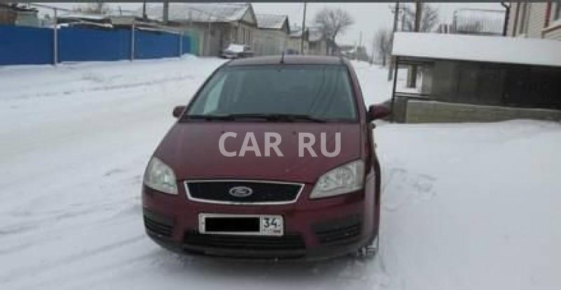 называть дэйва юла волгоград авто с фото фургон