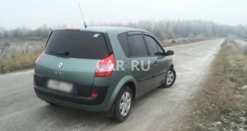 Renault Scenic, Александров