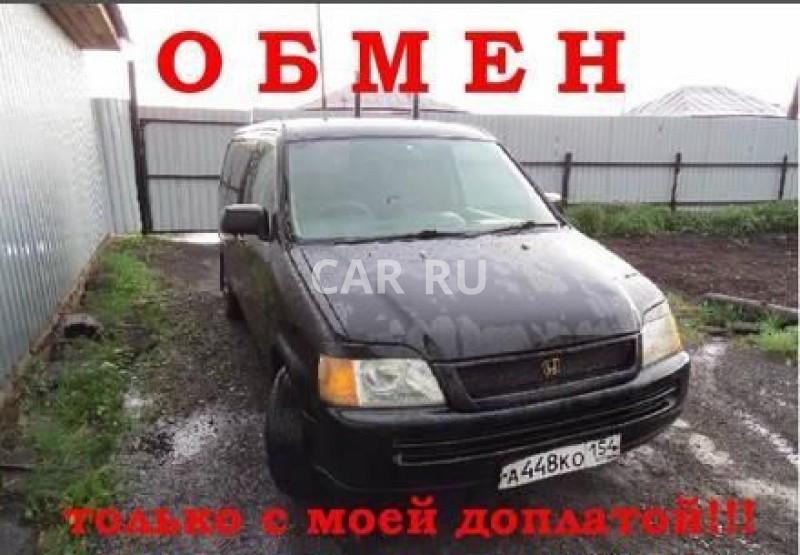 Honda Stepwgn, Барабинск