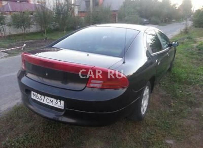 Dodge Intrepid, Белгород