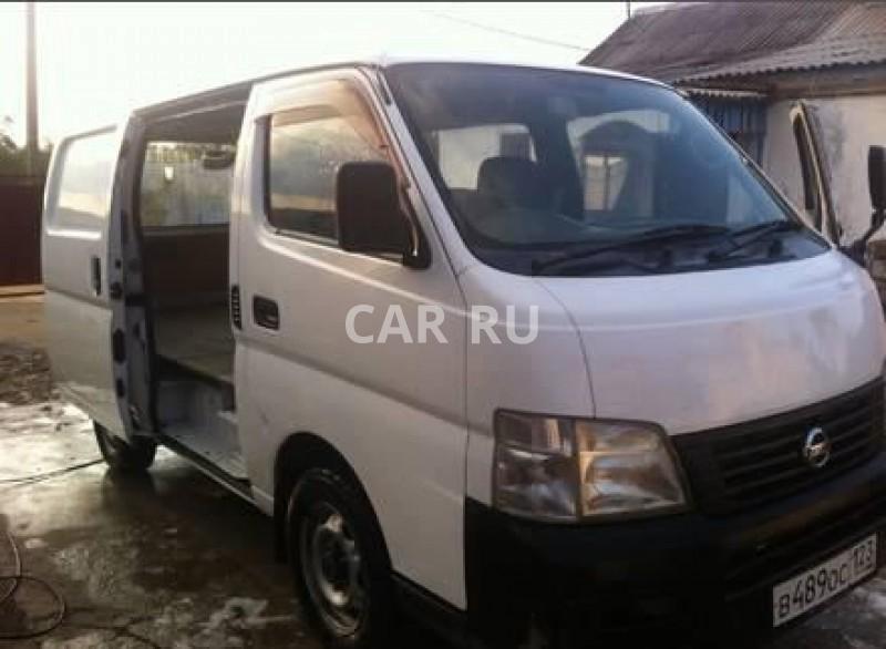 Nissan Caravan, Анапа