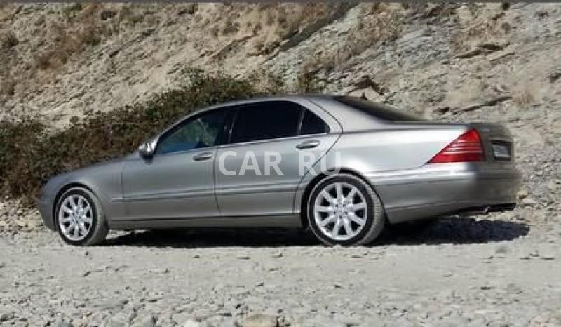 Mercedes S-Class, Анапа