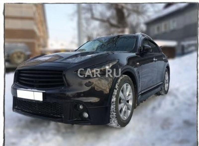 тройка номер такси южносахалинск консульство Российской Федерации